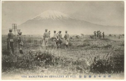 The Maneuver fo Artillery At Fuji | Postcards