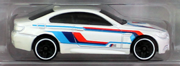 Bmw m3 model cars 02bdb5db f0ea 4b3c 97e5 6575cdc09f0a medium