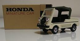 Honda vamos model cars 748e9bbf 9915 4711 ae9b 6e123f3c7daa medium