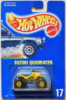 Suzuki QuadRacer | Model Motorcycles | biditwinit09's Photo