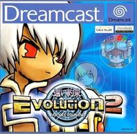 Evolution 2   Video Games