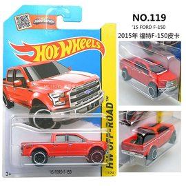 '15 Ford F-150 | Model Trucks