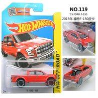 %252715 ford f 150 model trucks 2c09ecd5 4117 4f27 ae09 fe5d803a867a medium