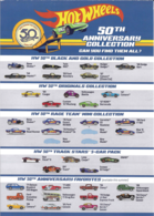 Hot Wheels 50th Anniversary Collection Flyer | Brochures & Catalogs