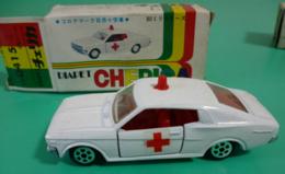 Toyota Corona MkII HT GSS Ambulance | Model Cars