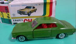 Nissan Skyline 2000GT Hardtop | Model Cars