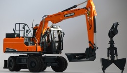 Doosan dx160w 5 model construction equipment e82405a4 22c5 410c 9ad2 2a5fe189090a medium