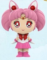 Sailor chibi moon vinyl art toys 199eb681 749b 440b 8b4f 76e1bdfee324 medium