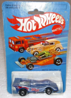 American victory model cars e3ee26be 0d0b 469d 80e1 aceeae30be81 medium