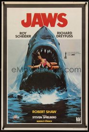 Jaws | Posters & Prints