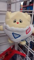 Togepi | Plush Toys