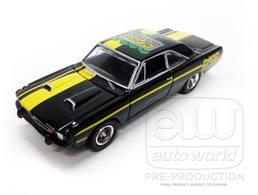 1971 dodge dart model cars 033d6466 9dd2 4ade b126 bd9d40cb4cba medium