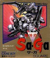 Makai Toushi Saga | Video Games