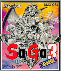 SaGa 3: Jikuu no Hasha | Video Games