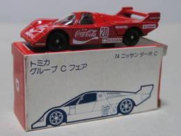 Nissan Skyline Turbo C   Model Racing Cars