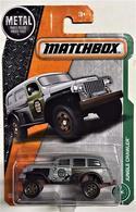 Jungle crawler model trucks bdf6fcfb 0e3c 4f74 bb79 a2f4fe8d9b2c medium