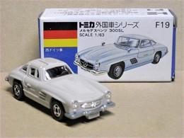 Mercedes benz 300sl model cars d1252da8 e3b4 4b1a acb4 381f82b5cc8b medium