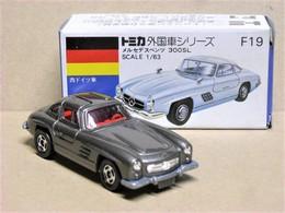 Mercedes benz 300sl model cars ae93213c 7ef9 49f9 883a 2cab2d3ec86a medium