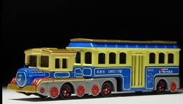 Locomotive Type Bus Seishungo | Model Trains (Locomotives)
