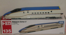 Shinkansen Series E7 | Model Trains (Locomotives)