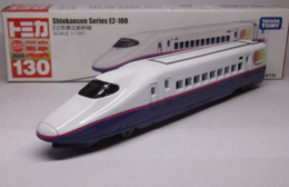 Shinkansen Series E2-100 | Model Trains (Locomotives)