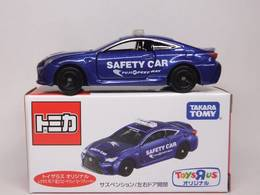 Tomica Toys R Us Exclusives Hobbydb