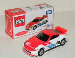 Nissan fairlady z nismo %2528bre color%2529 model cars 4ef46c20 0d9e 4c03 90db 6ed2f824467c medium
