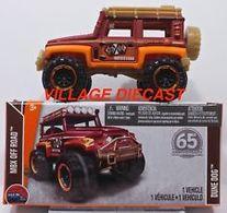 Dune Dog   Model Trucks