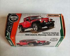 '05 Jeep Gladiator   Model Trucks