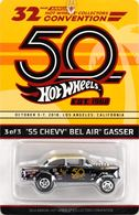 '55 Chevy Bel Air Gasser | Model Racing Cars | Hot Wheels 32nd Annual Hot Wheels Convention '55 Chevy Bel-Air Gasser