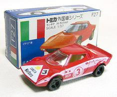 Lancia stratos hf model cars 5410417e 6ccd 47ac ab27 f5347bf96a7f medium