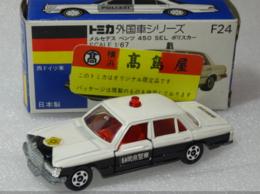 Mercedes benz 450 sel patrol car model cars 4b9acafc 044b 4a18 9522 40a37201da2c medium