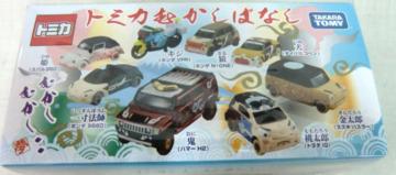 Old Folk Tale Set | Model Vehicle Sets