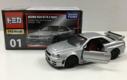 Nissan Skyline GT-R V-SPECII Nür   Model Cars
