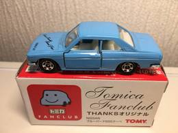Nissan Bluebird SSS Coupe | Model Cars