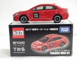 Subaru WRX S4 | Model Cars