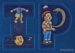 Garbage pail kids alphabet sticker%253a i and p trading cards %2528individual%2529 15340f07 e00f 434c ab95 b84e39fed449 medium