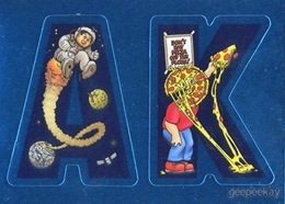 Garbage pail kids alphabet sticker%253a a and k trading cards %2528individual%2529 737f757f c319 4ae2 a5b8 71aa14d321e2 medium