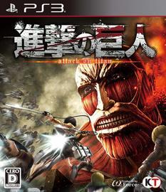 Shingeki no Kyojin   Video Games