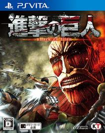 Shingeki no Kyojin | Video Games