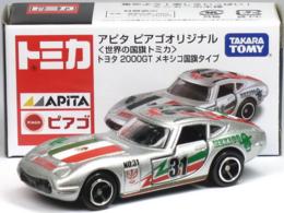 Toyota 2000gt model cars e0dfc751 7fb1 4826 8ae3 509b634bcb01 medium