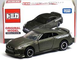 Nissan GT-R   Model Cars