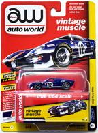 1965 ford gt40 model racing cars bd3447ff 0dff 4c9c b864 e682db5f1bec medium