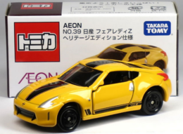 Nissan fairlady z heritage edition model cars e580b161 a0fc 4f72 9a4f 4c6ede278c7b medium