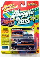 1977 ford econoline van model cars 98988806 a8e0 4fd8 96dd 473f071d2e84 medium