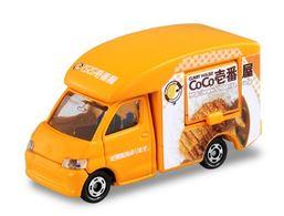 CoCo Ichibanya Kitchen Car | Model Trucks