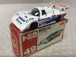 March 85G | Model Racing Cars