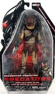 Berserker Predator | Action Figures
