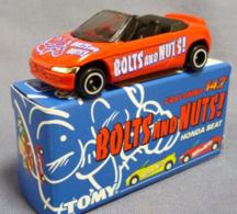 Honda beat model cars 2b27a149 5c1c 4828 8616 c731a3c02794 medium