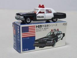 Cadillac fleetwood brougham patrol car model cars 7da786c2 7ccb 4933 840c b9b0e35ec424 medium